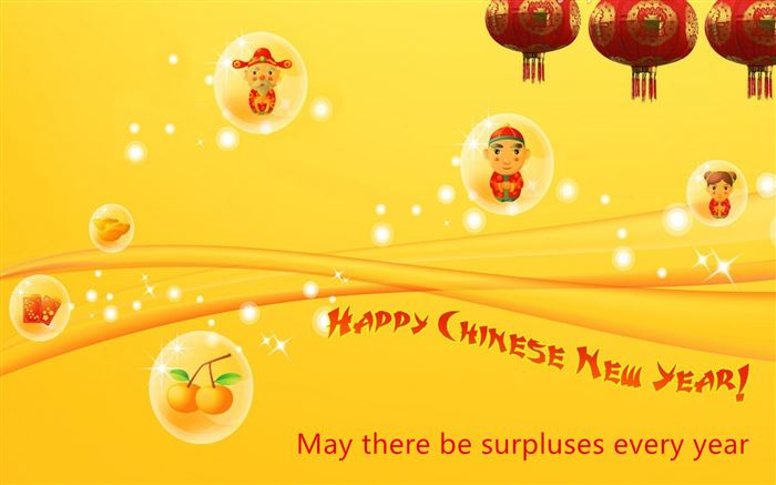 Top Chinese New Year Quotes In Mandarin