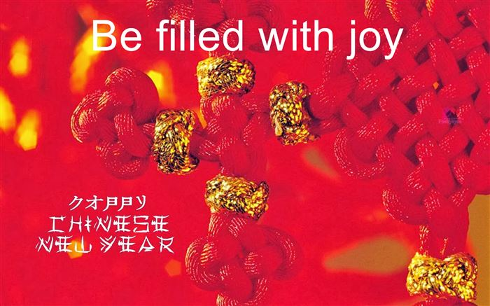 Meaningful Chinese New Year Quotes In Mandarin