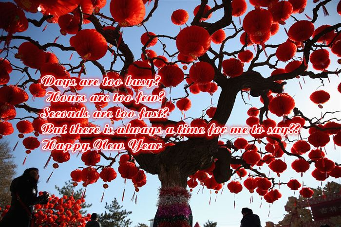 Top Chinese New Year Wishes Greetings Quotes