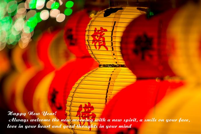 Best Chinese New Year Wishes Greetings Quotes