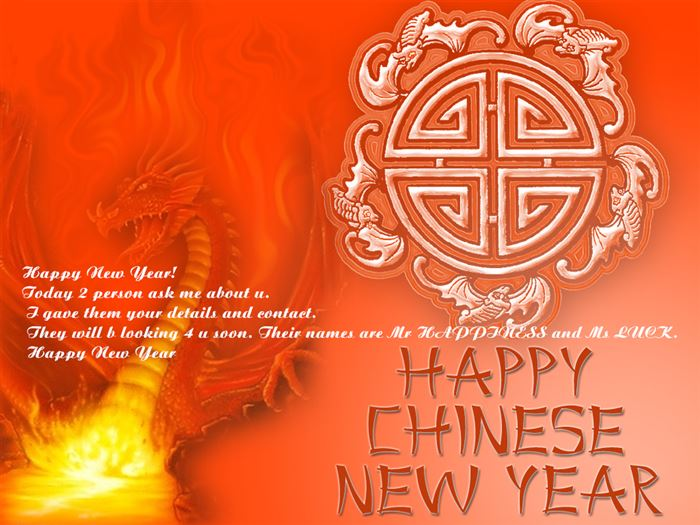 Meaningful Chinese New Year Wishes Greetings Quotes