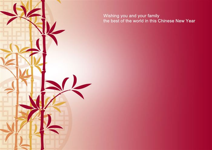 Meaningful Greetings For Chinese New Year Card