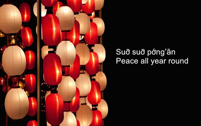 Top Greetings For Chinese New Year In English