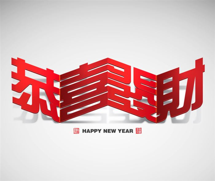 Top Happy Chinese New Year Greetings Cantonese