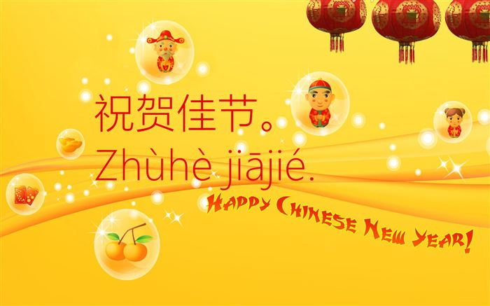 Useful Happy Chinese New Year Greetings In Mandarin