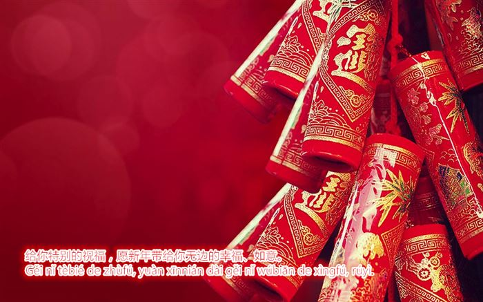 Easy Happy Chinese New Year Greetings In Mandarin