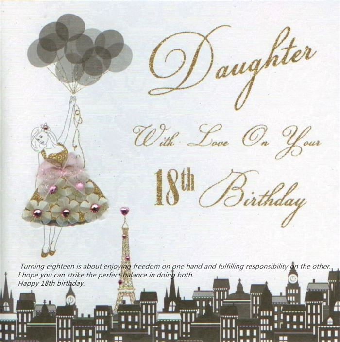 Meaningful Happy 18th Birthday Messages For Daughter
